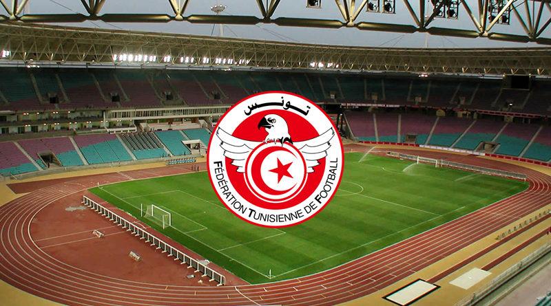 Fußball: Liga 1 soll am 22 Nov starten, Liga 2 auf Mitte Dez verschoben