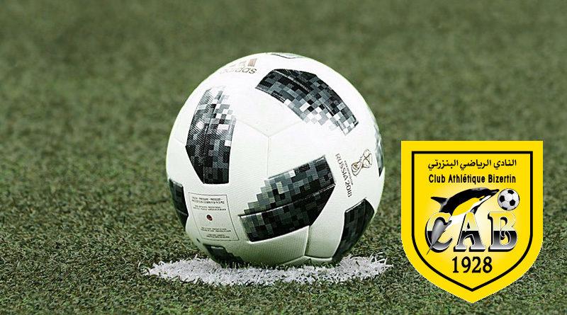 Club Athlétique Bizertin: Zwei neue Spieler