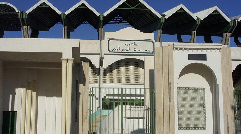 Stade Hamda-Laouani Kairouan