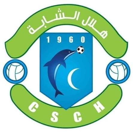 Logo CS Chebba